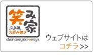 emiya-banner01